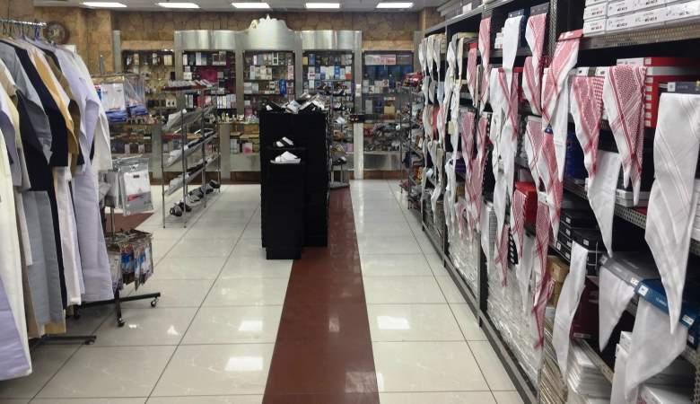 shop-780x450